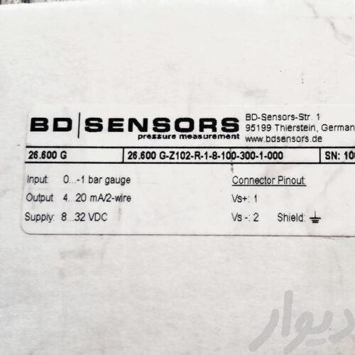 سنسور فشار(وکیوم)